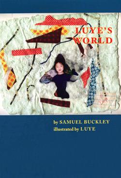 Luye's World cover